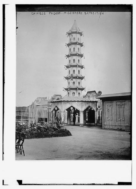 Chinese Pagoda-,Missionary exposition
