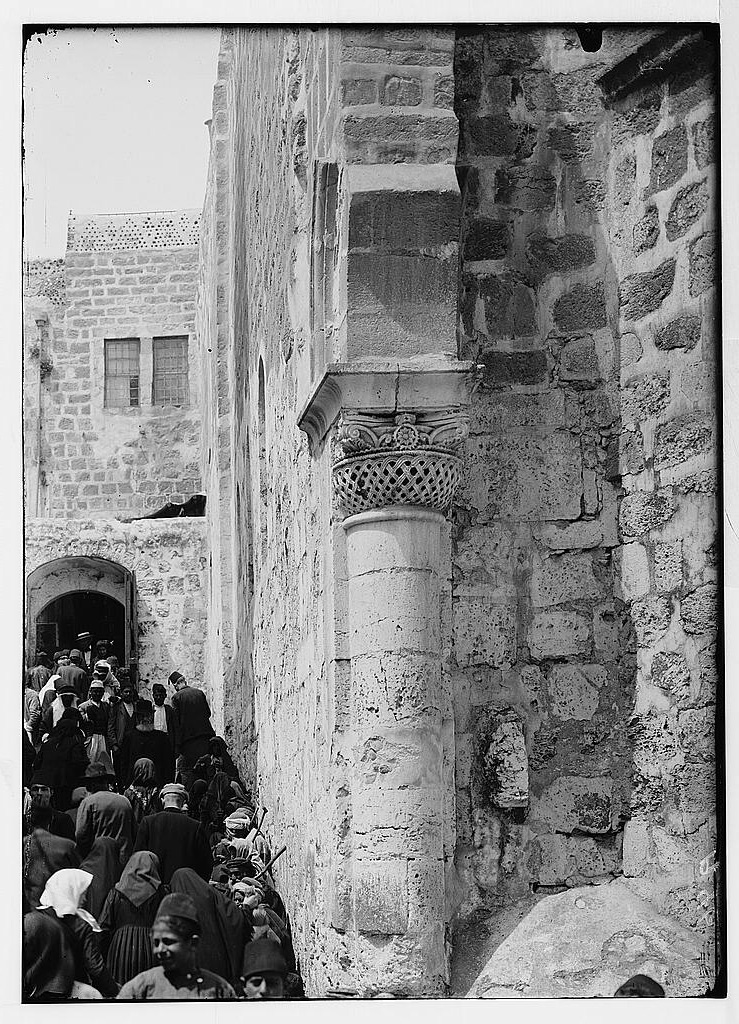 Church of the Holy Sepulchre and surroundings. Byzantine capital