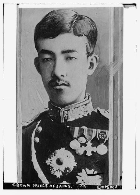 Crown Prince of Japan (now Emperor)
