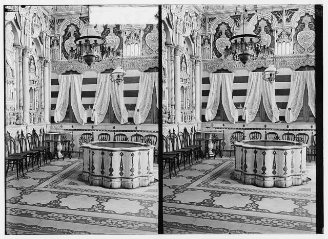 Damascus (Esh-Sham). A wealthy Damascene's reception room