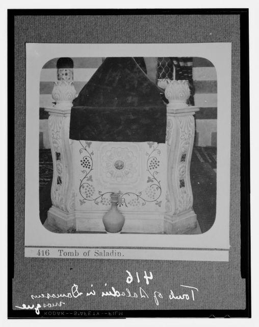 Damascus (Esh-Sham). Tomb of Saladin