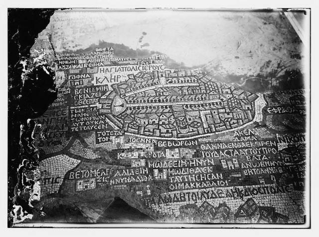 East of the Jordan and Dead Sea. Mosaic map of Jerusalem on mosaic floor