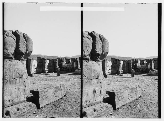 Egyptian views; Abydos. Temple of Rameses [i.e., Ramses] II