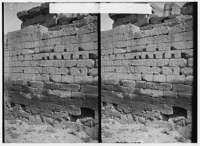 Egyptian views; Karnak. Commemoration of Shishak's victory over Rehoboham