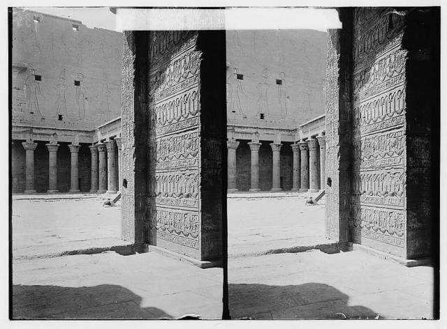 Egyptian views; Temple of Horus, Edfu. Entrance to vestibule