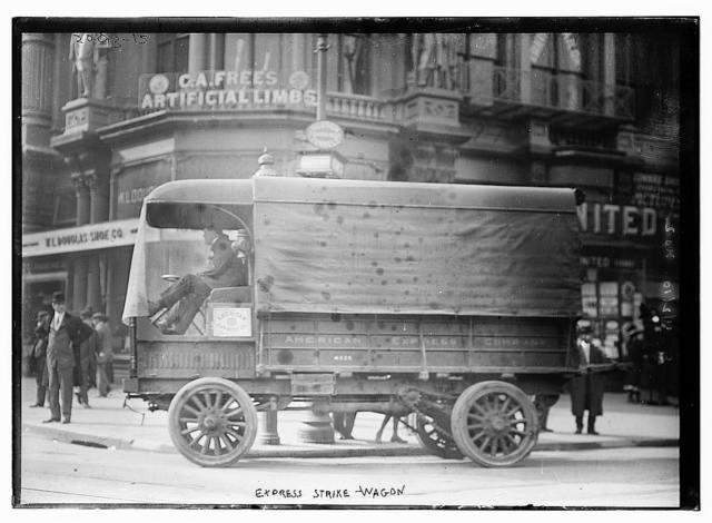 Express strike wagon