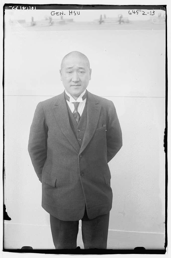 Gen. Hsu