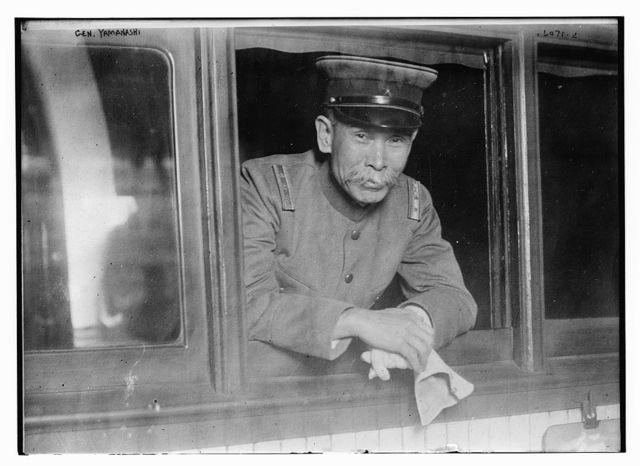 Gen. Yamanashi