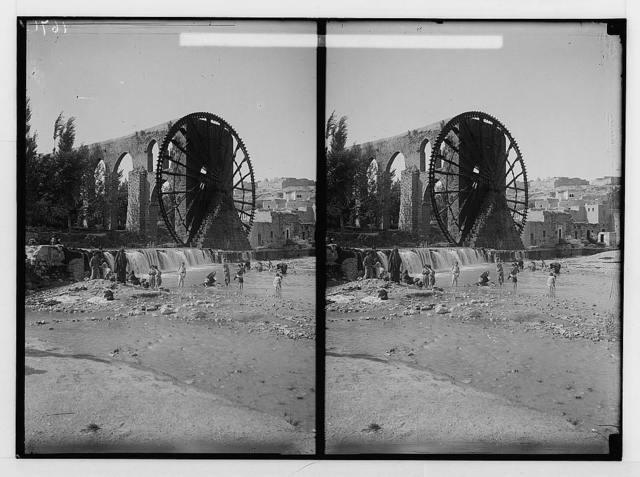Hama (Hamath). Water-wheel and aqueduct for irrigation