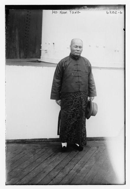 Ho Kom Tong