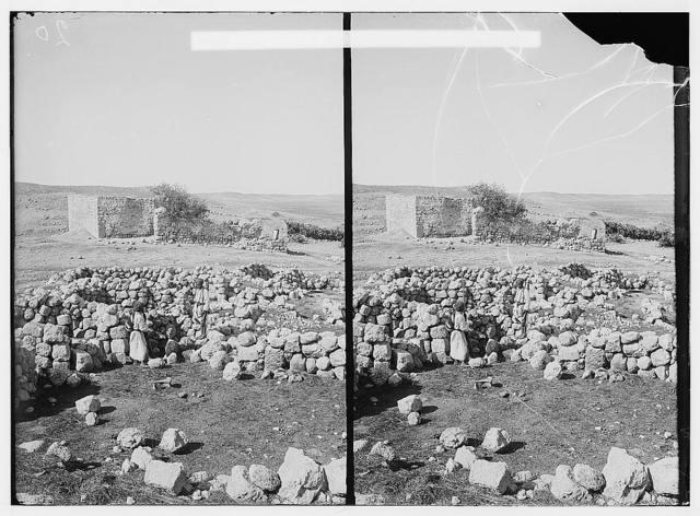 Jaffa to Jerusalem. Ruins of Bethshemesh (Ain Shems)