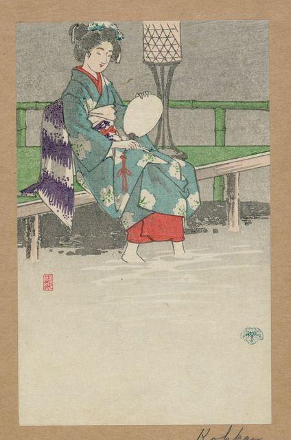 [Kamogawa no] yūsuzumi