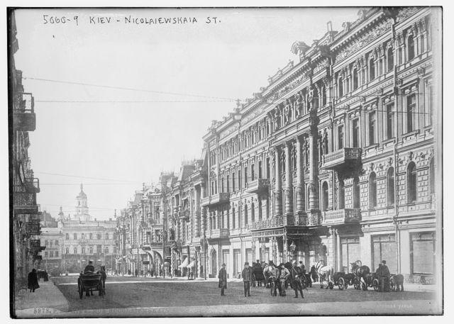 Kiev -- Nicolaiewskaia St.