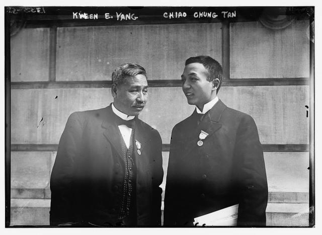 Kween E. Yang and Chiao Chung Tan
