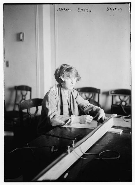 Marion Smyth (radio)