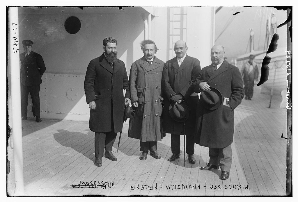 Mossessohn, Einstein, Weizmann and Ussischkin