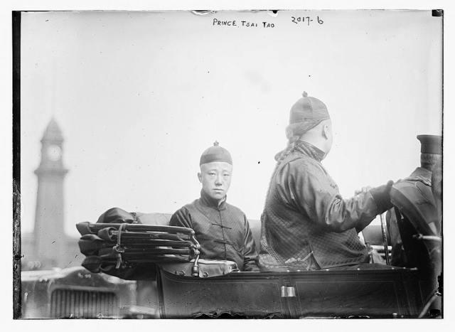 Prince Tsai Tao