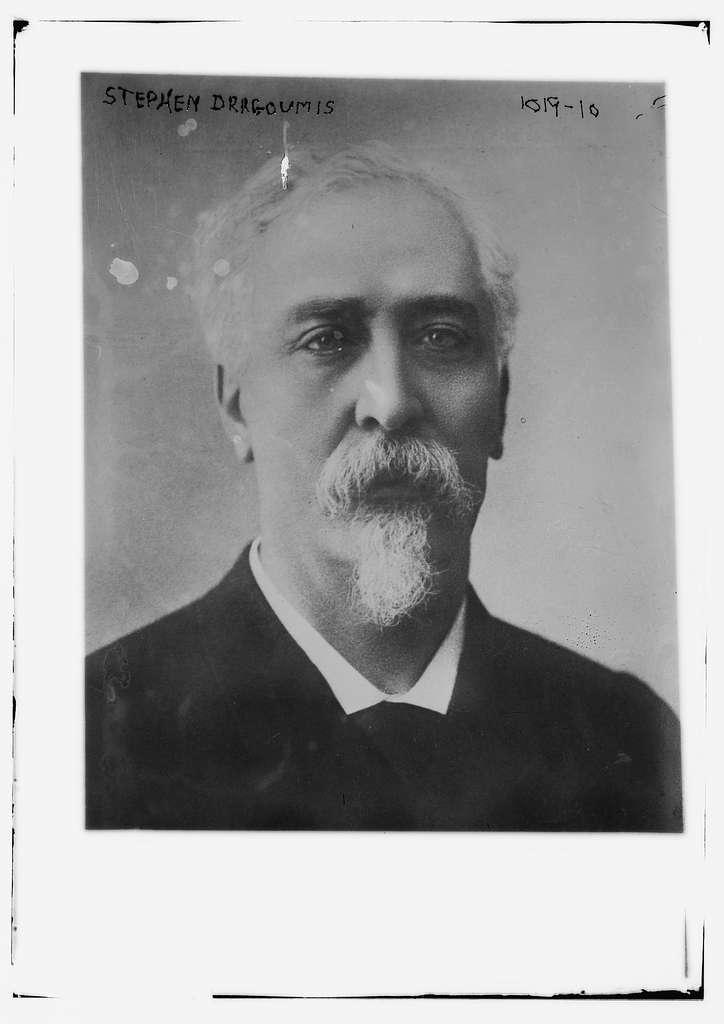 Stephen Dragoumis