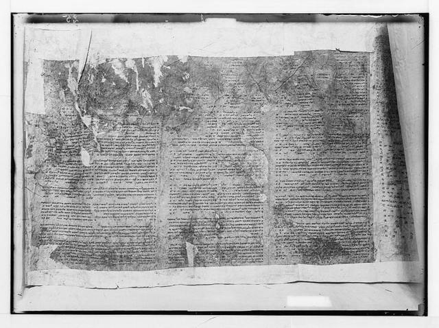 The Samaritans of Nablus (Shechhem). Details of the oldest scroll.