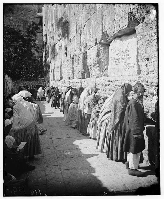 Various views inside the city. Jews wailing place