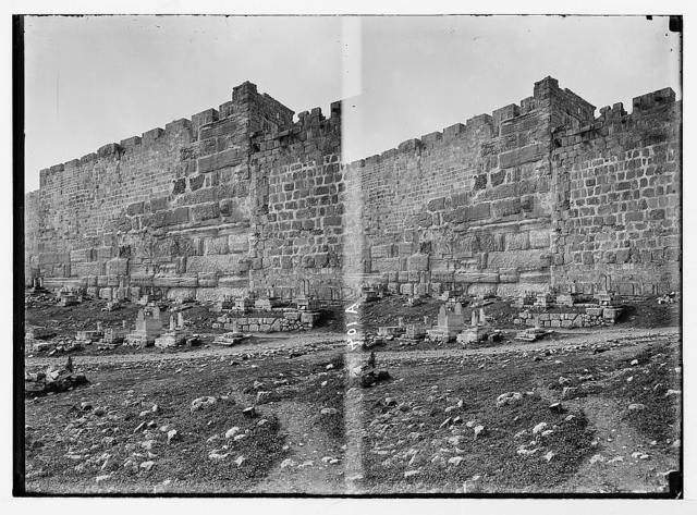 Various views of the city wall [Jerusalem]. Remains of the old city wall near St. Stephen's Gate.