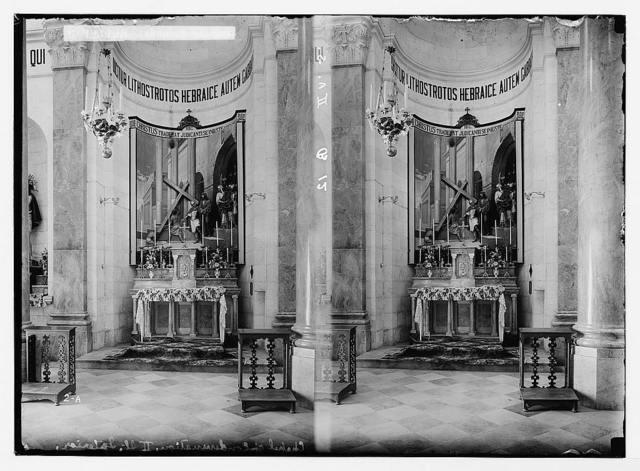 Via Dolorosa, beginning at St. Stephen's Gate. Chapel of Condemnation.