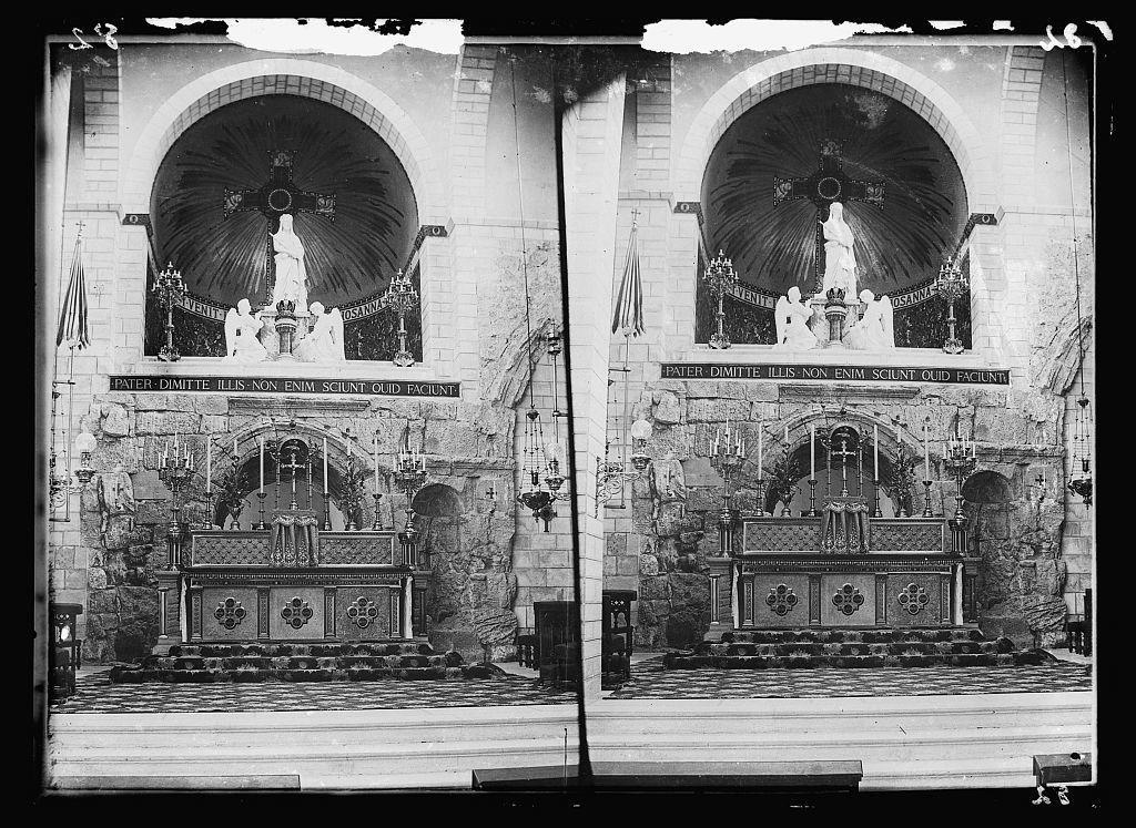 Via Dolorosa, beginning at St. Stephen's Gate. Chapel of Ecce Homo, interior