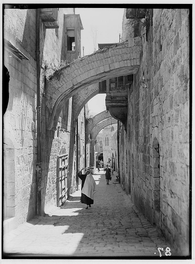 Via Dolorosa, beginning at St. Stephen's Gate. Fifth Station of the Cross