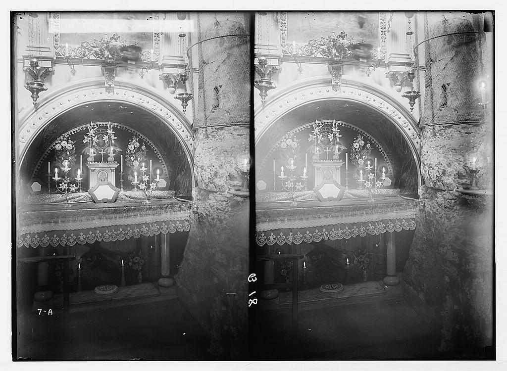 Via Dolorosa, beginning at St. Stephen's Gate. Interior of Seventh Station.