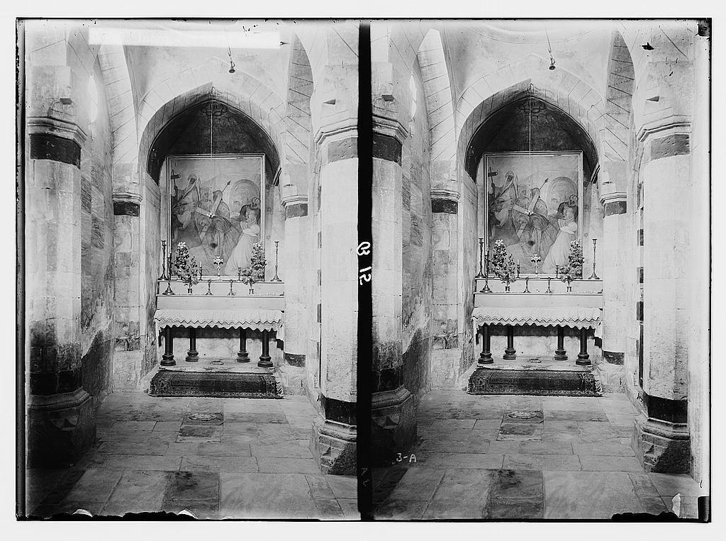 Via Dolorosa, beginning at St. Stephen's Gate. Interior of Third Station.