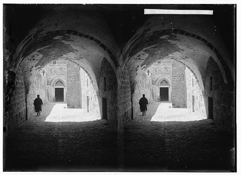 Via Dolorosa, beginning at St. Stephen's Gate. Ninth Station of the Cross.