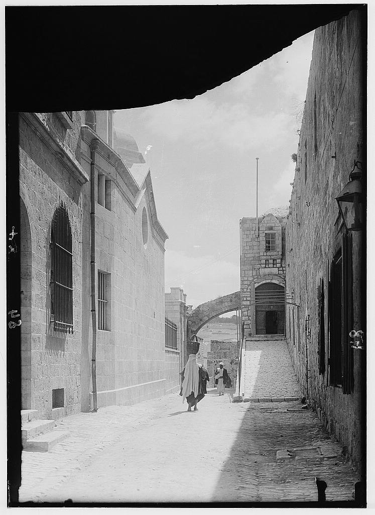 Via Dolorosa, beginning at St. Stephen's Gate. Second Station of the Cross