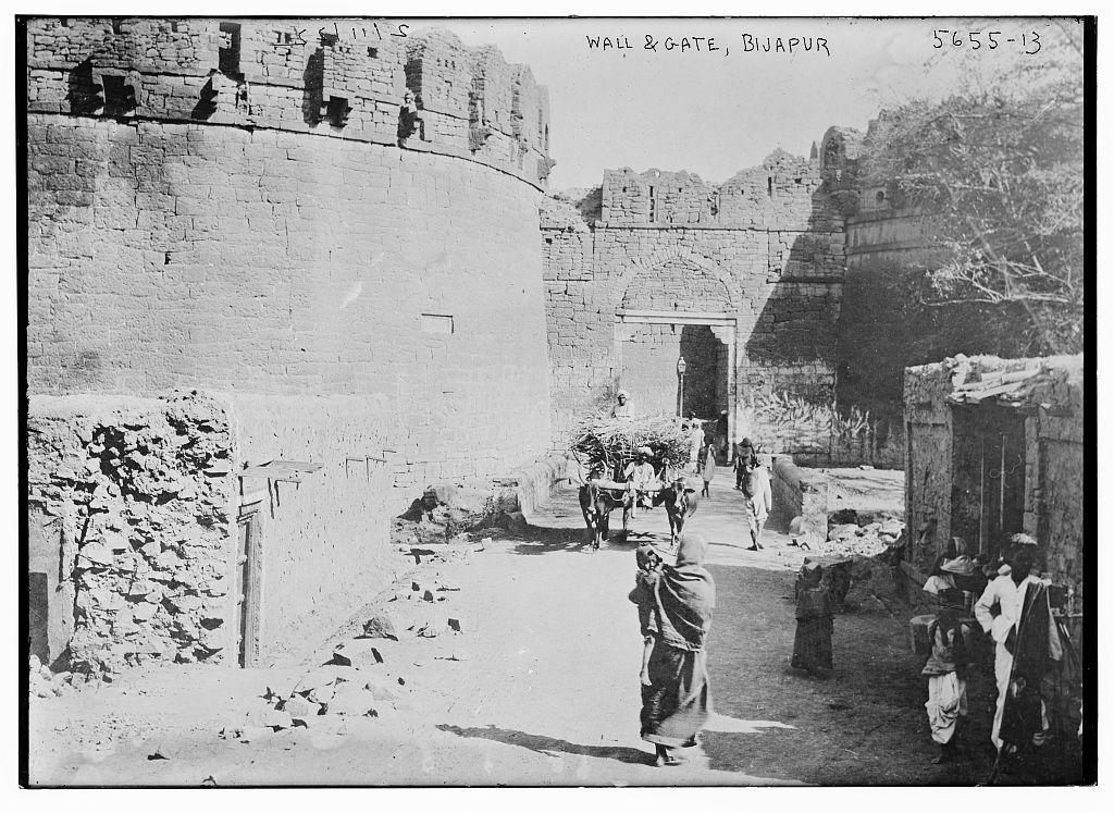 Wall & Gate, Bijapur