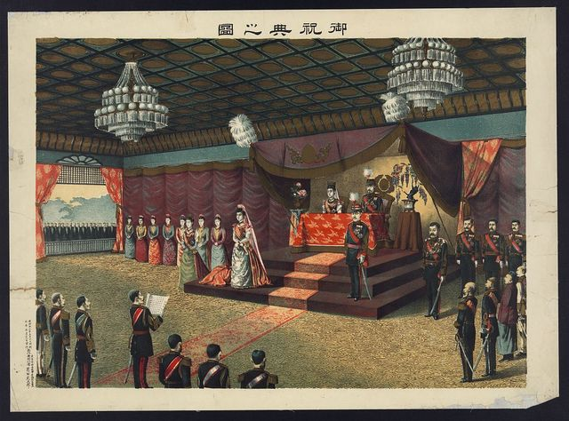 [Wedding reception of Crown Prince Yoshihito and Princess Kujō Sadako]