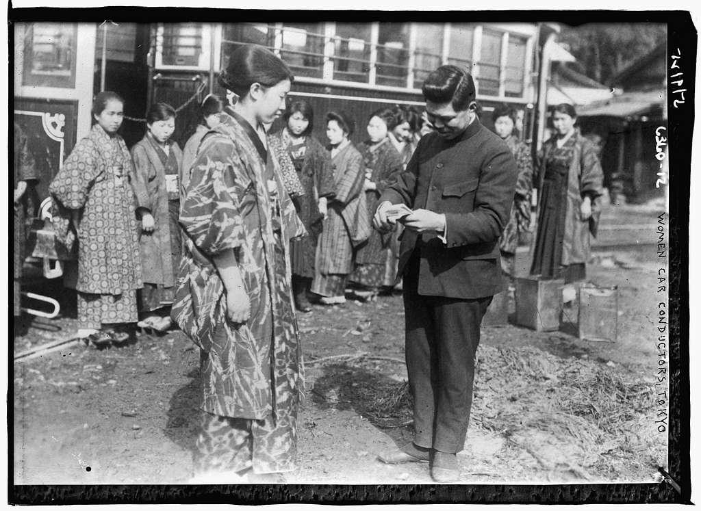 Women Car Conductors, Tokyo
