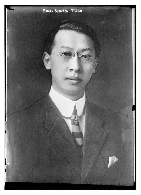 Yun Siang Tsai