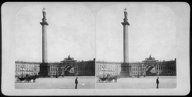 Alexander Column (Greatest Monolith of Modern Times) and War Office Building, St. Petersburg, Russia