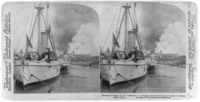 Burning of Tongu - U.S.S. MONACACY at landing with hole through bow made by Chinese shell - China