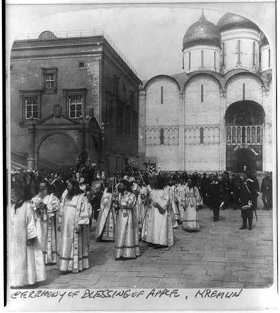 Ceremony of Blessing the Apple. Priests escorting the Metropolitan. Kremlin, Moscow, Russia