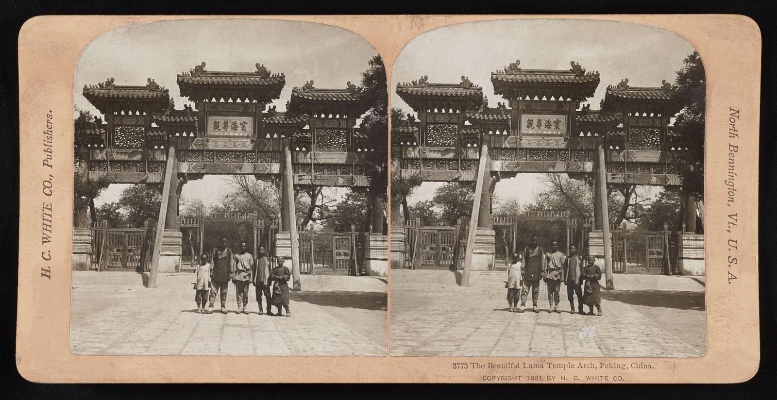 The beautiful Lama Temple Arch, Peking, China