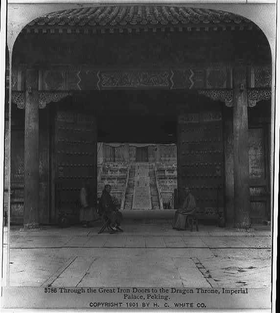 Through the great iron doors to the Dragon Throne, Imperial Palace, Peking