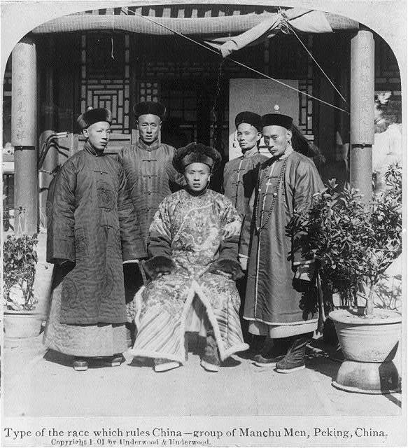 Type of the race which rules China - group of Manchu Men, Peking, China