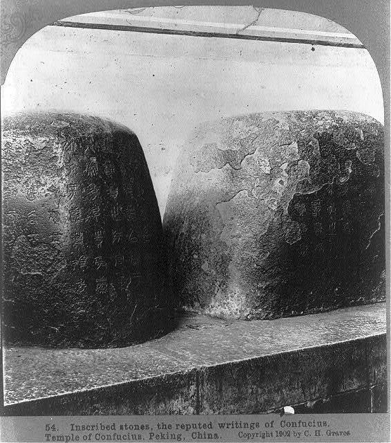 Inscribed stones, the reputed writings of Confucius. Temple of Confucius. Peking, China
