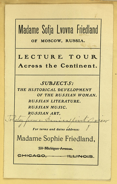 Sophie Friedland United States Lecture Tour
