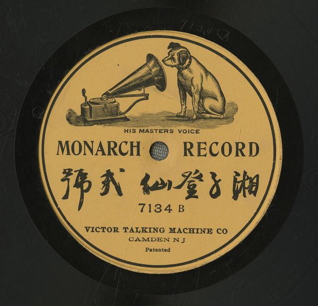 [Chinese recording]