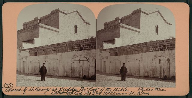 """Church of St. George at Lydda , the """"Lod"""" of the Bible, Palestine"""
