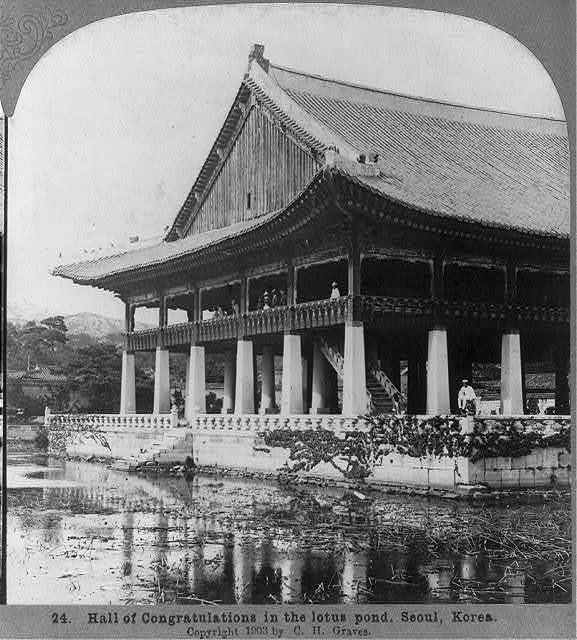 Hall of Congratulations in the lotus pond, Seoul, Korea