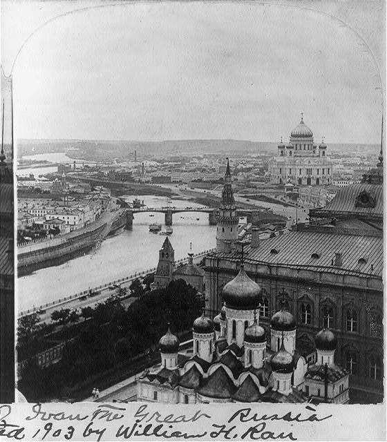 Holy Moscow from the Tower of Ivan the Gerat, Russia