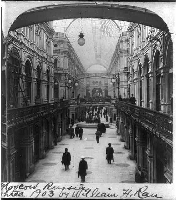 Interior of the Great Bazaar of Moscow, Russia