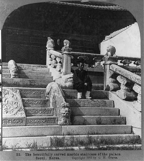 The beautifully carved marble staircase of the palace, Seoul, Korea